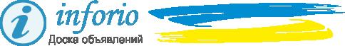 Inforio - Доска объявлений Украины